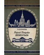 Georgij Petrovics Gyementyev (Георгий Петрович Дементьев) - Iljicsev, V. D.