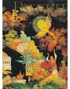 The State Museum of Palekh Art -