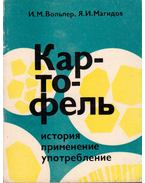 A burgonya (orosz) - Izrail Volper, Jakov Magidov