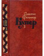 Az utolsó mohikán (orosz) - J. F. Cooper