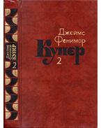 Bőrharisnya (orosz) - J. F. Cooper