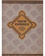 Magyar Nyomdászat 1923. június 35.évfolyam VI. szám - Janovits Ferenc, Novák László