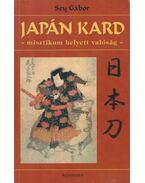Japán kard - Sey Gábor