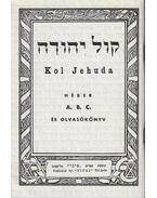 Héber A. B. C. és olvasókönyv - Jehuda,Kol