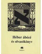 Héber ábécé és olvasókönyv - Jehuda,Kol