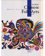 Chinese Folk Arts - Jin Zhilin