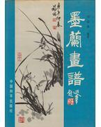 kalligráfia festmények (kínai)