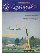 Új szárnyak 1991/5. - Kemény Barna (főszerk.)