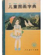 Képes Gyermek szótár (kínai)