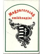 Magyarország emléknapjai - Kerékgyártó Árpád