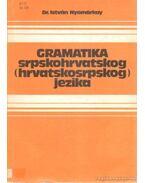 Gramatika srpskohrvatskog (hrvatskosrpskog) jezika - Dr. Nyomárkay István