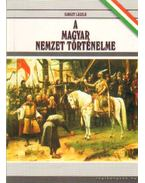 A magyar nemzet története - Újházy László