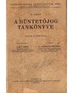 Jogi kolligátum (5 mű) - Tüzkő Gyula (összeáll.), Laky Imre, Nagy Valér