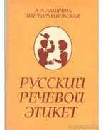 Orosz beszédetikett (orosz nyelvű) - N. Formanovszkaja, A. Akisina