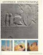 Ókori művészet a Fekete-tenger északi partvidékén (orosz nyelvű) - Szokolov, Georgij