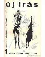 Új Írás 1967 1-12. szám (I-II. kötetben) - Baranyi Gyula