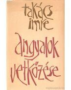 Angyalok vetkőzése (dedikált) - Takács Imre