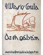 Az én gályám (dedikált) - ifj. Wlassics Gyula