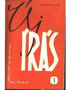 Új Írás 1964 1-12. szám (I-II. kötetben) - Váci Mihály