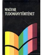 Magyar tudománytörténet - Gazda István