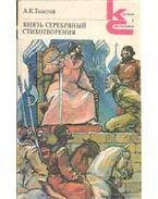 Ezüstherceg, Versek - Tolsztoj, A. K. (orosz nyelvű) - Tolsztoj, A. K.