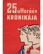 25 úttörőév krónikája - Rakó József (szerk.)