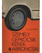 Személygépkocsik kerékabroncsai - Klennikov, E. V.