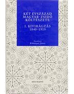 Két évszázad magyar-zsidó költészete I. - Kivirágzás 1840-1919 - Kőbányai János