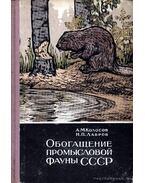 A Szovjetunió állatvilágának gazdagítása (Обогащение промысловой фауны ССС&# - Koloszov, A. M., Lavrov, N. P.