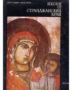 Ikonok a Szrandzsa régióból (bolgár) - Kosztadinka Paszkaljeva