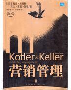 Marketing Management - Kotler, Philip, Kevin Lane Keller