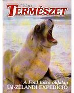 Süni és a természet 1995/10. - Kovács Zsolt (főszerk.)