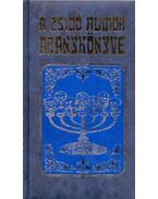 A zsidó humor aranykönyve - Köves József