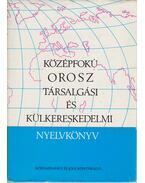 Középfokú orosz társalgási és külkereskedelmi nyelvkönyv - Bokor Rezsőné, Suara Róbert, Horváth Géza