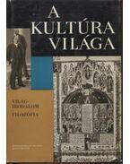 A kultúra világa I-V. kötet - Benedek Marcell, Kampis Antal,  Dr. Vécsey Zoltán