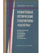 Kvantum optikai generátorok (Lézerek ) (orosz)