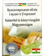 Számvitel és könyvvizsgálat Magyarországon - LENTNER CSABA, Szemjon Viktória