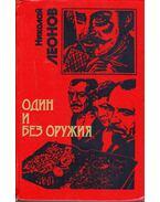 Egyedül és fegyvertelenül (orosz) - Leonov, Nyikolaj