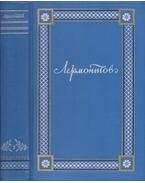 Lermontov összes művei II. (orosz nyelvű) - Lermontov, Mihail