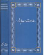 Lermontov összes művei I. (orosz nyelvű) - Lermontov, Mihail