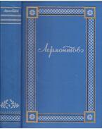 Lermontov összes művei IV. (orosz nyelvű) - Lermontov, Mihail