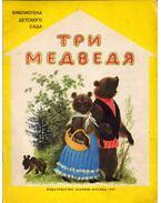 A három medve (orosz) - Lev Tolsztoj