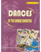 Dances of the Chinese Minorities - Li Beida