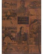 Manet-tól Lautrec-ig (orosz) - Lionello Venturi