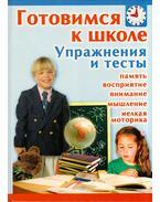 Felkészülés az iskolához (orosz) - Ljubov Zamulina