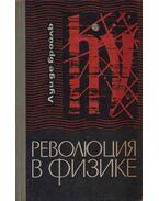 A fizika forradalma (orosz) - Louis de Brogile