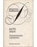 Irodalmi portrék (bolgár) - Lukács György