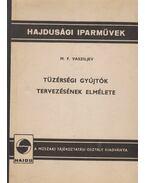 Tüzérségi gyújtók tervezésének elmélete - M. F. Vasziljev