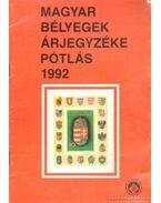 Magyar bélyegek árjegyzéke pótlás 1992