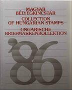 Magyar bélyegkincstár '86